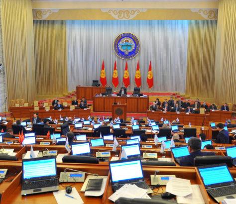 Rücktritt der Regierung Kirgistans