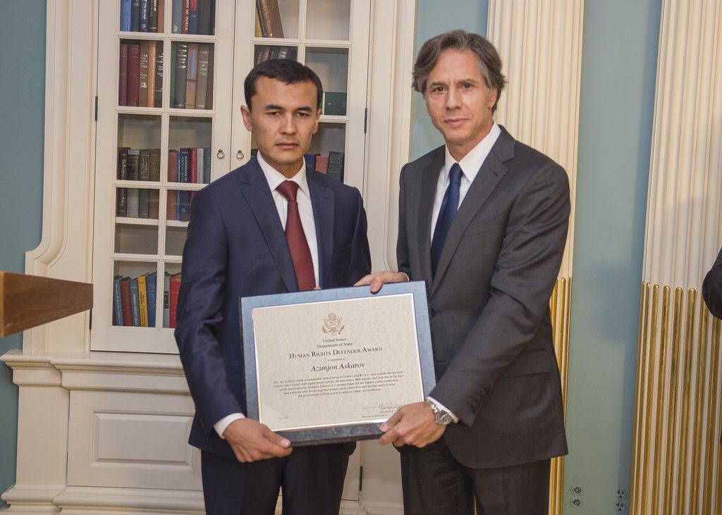 Askarov Menschenrechtspreis US Department of State
