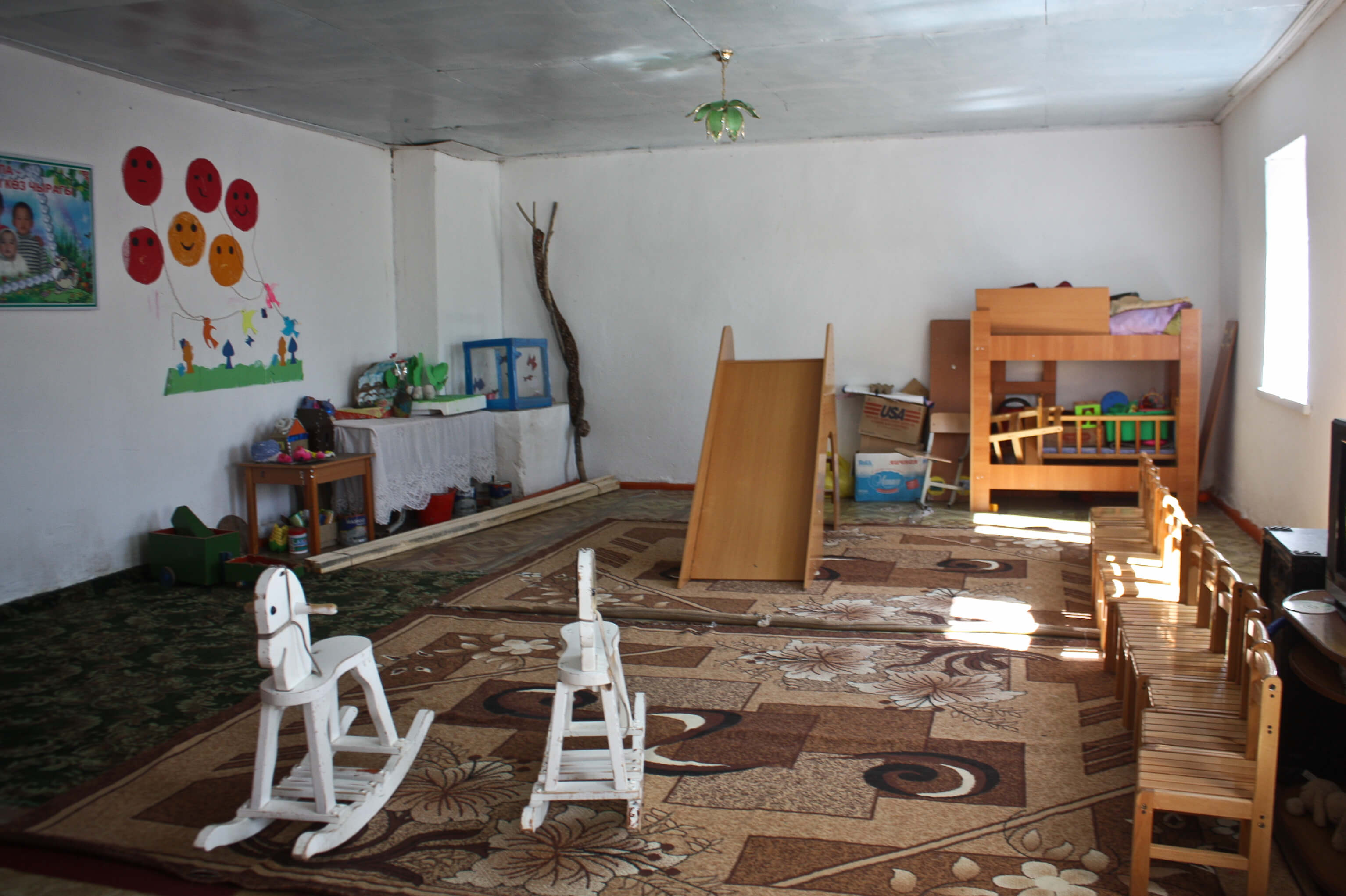 Kindergarten Dorf Kirgistan