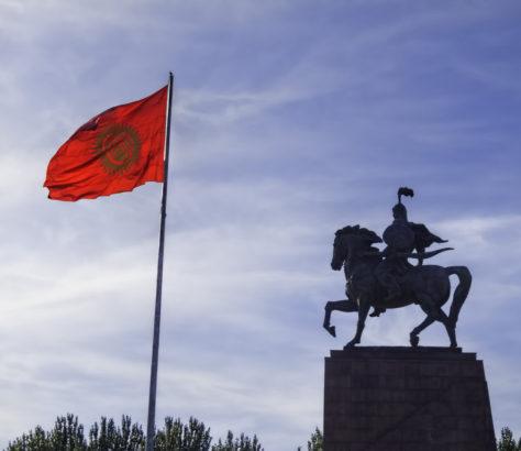 Ala-Too Bischkek