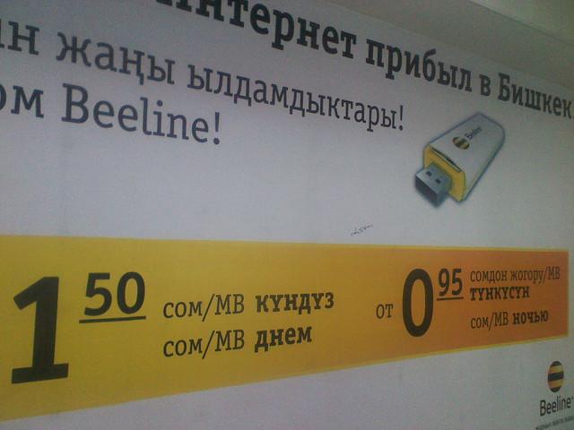 Der Preis für Internet belastete das Verhältnis zwischen Kirgistan und Kasachstan