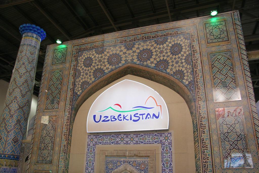 """Usbekistan versucht, seine """"nationale Marke"""" zu entwickeln"""