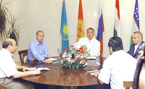 Putin Nasarbajew Rahmon Akajew Karimow