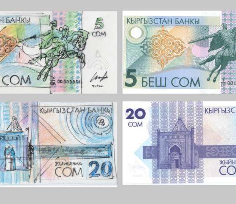 Kirgisischer Som Währung