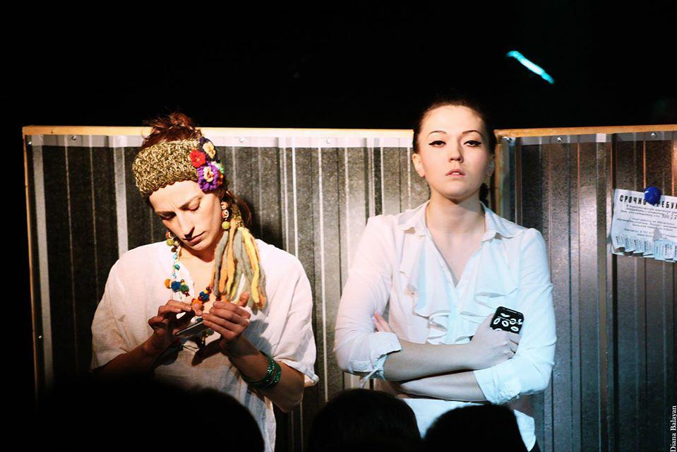 Artishok Almaty Vorstellung Theater