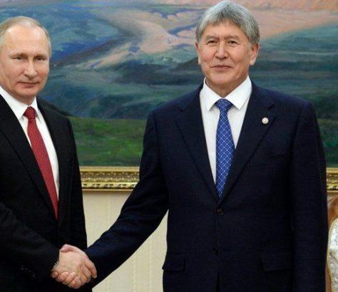 Russland Moskau Kirgistan Atambajew Putin