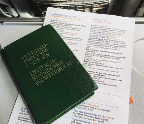 Deutsch-Russisches Wörterbuch Osch Fremdsprachen