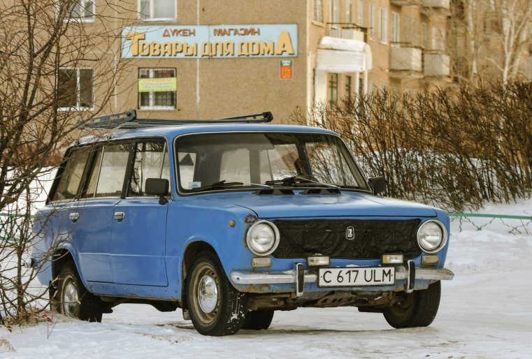 Zelinograd 25 Kasachstan Stepnogor Lada