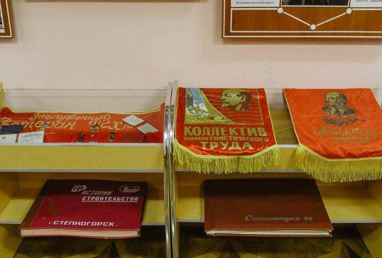 Zelinograd 25 Kasachstan Stepnogor Museum