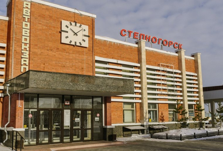 Zelinograd 25 Kasachstan Stepnogor Busbahnhof