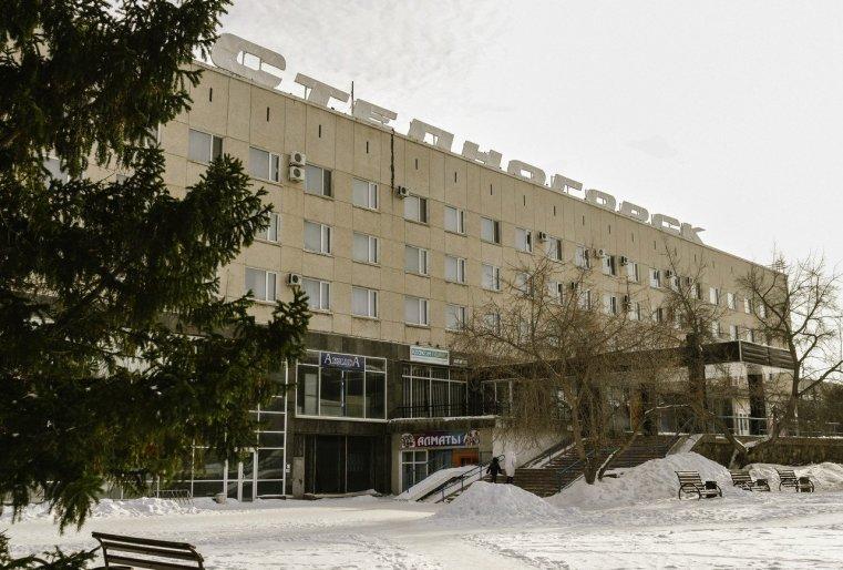 Zelinograd 25 Kasachstan Stepnogor Hotel Stepnogorsk
