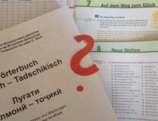 Deutsch Sprache Lernen