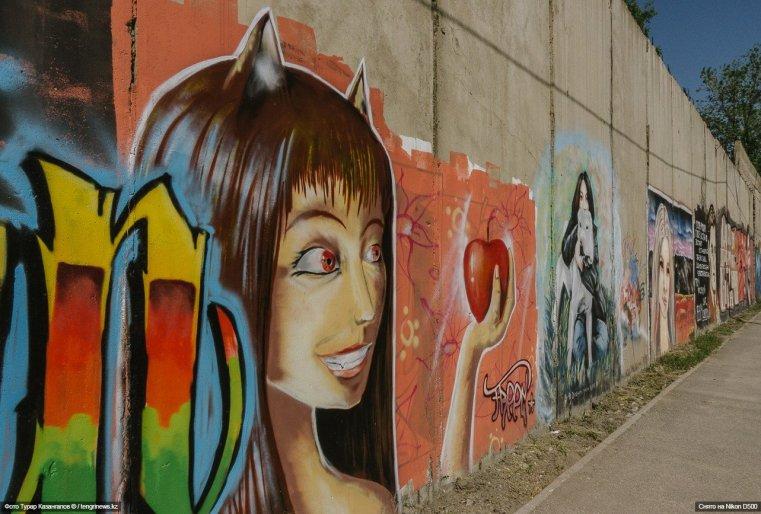 Grafitti Schymkent