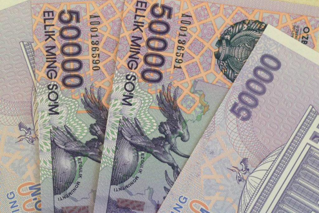 50000 Sum Scheine Währung Usbekistan