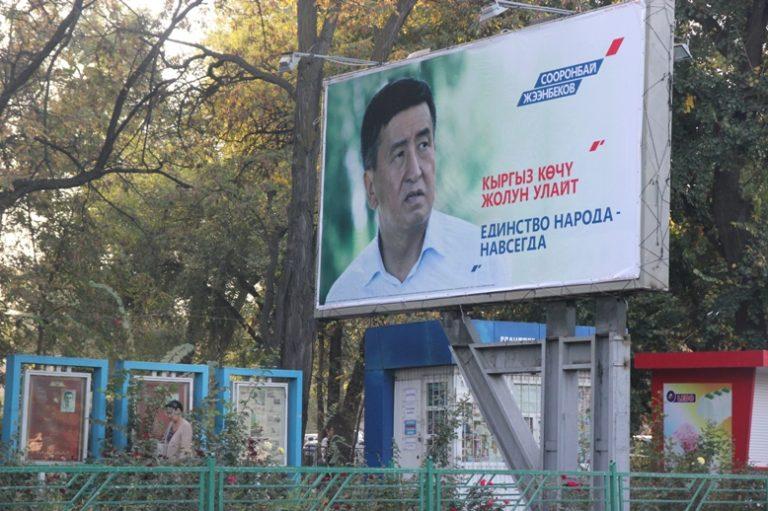 Wahlplakat Sooronbaj Dscheenbekow
