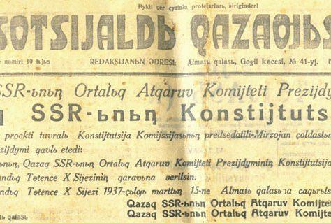 Sotsijaldy qazaqstan Zeitung Kasachstan Kasachisch