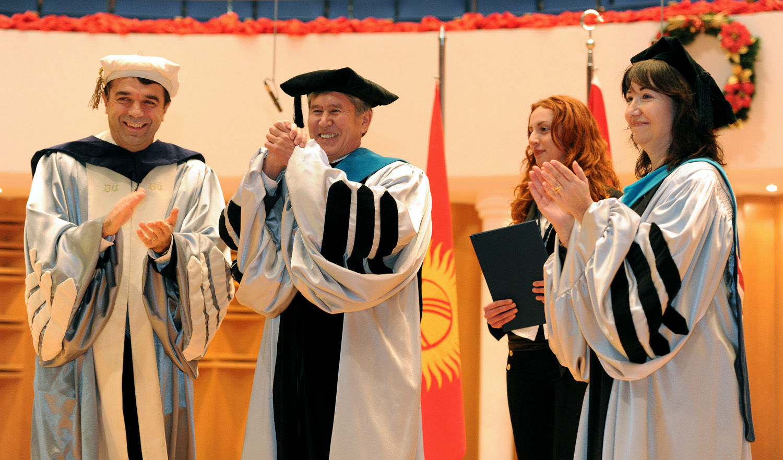Atambajew Bilkent Professor honoris causa
