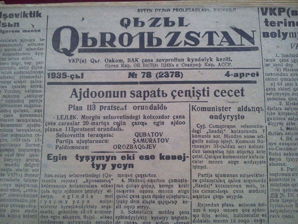 Zeitung Kyzyl Kirgistan Kirgisisch lateinische Schrift