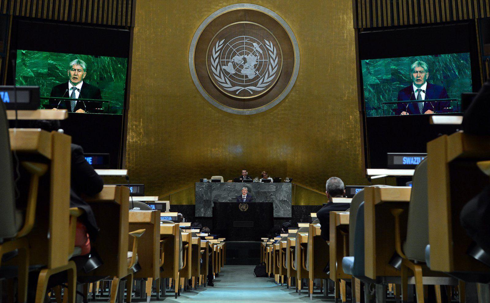 Atambajews Rede bei der UNO-Generalversammlung 2017