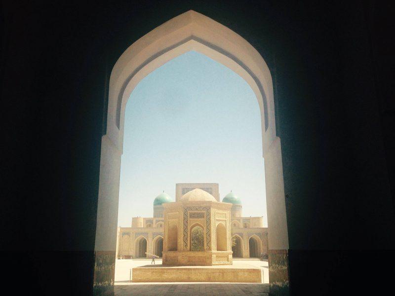 Buchara Usbekistan Poi Kalon