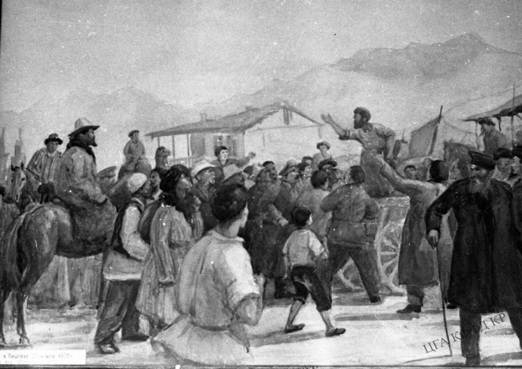 Pishkek Bichkek Réunion Réunion Rassemblement Gouvernement Provisoire Octobre Révolution