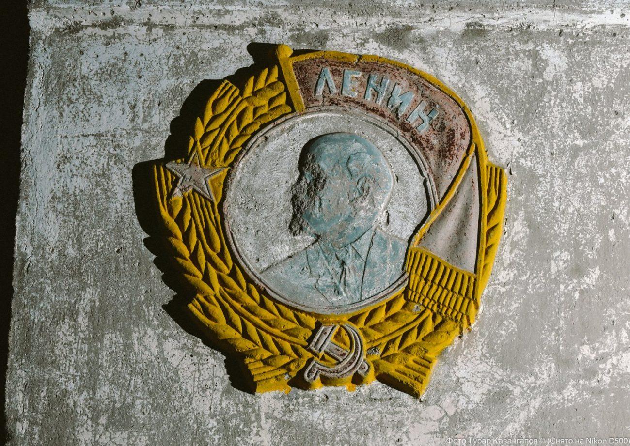 Lenin Denkmal Kasachstan