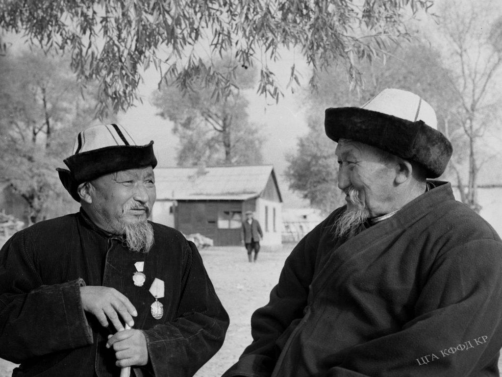 Vieux Communistes Communistes Basmachi Union Soviétique