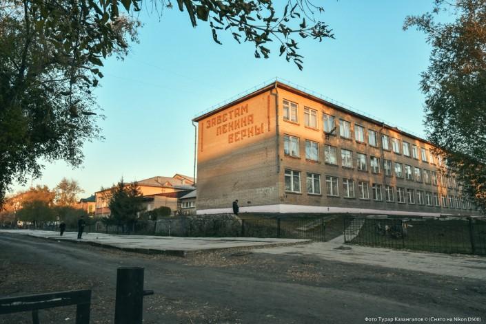 Schule Petropawl Lenins Vermächtnis treu