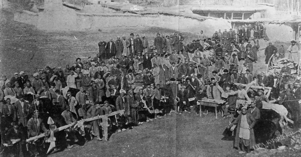 Bai Confiscation Bai Soviétique