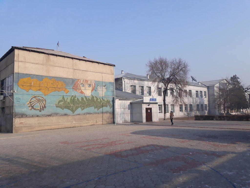 Goethe Gymnasium Bischkek