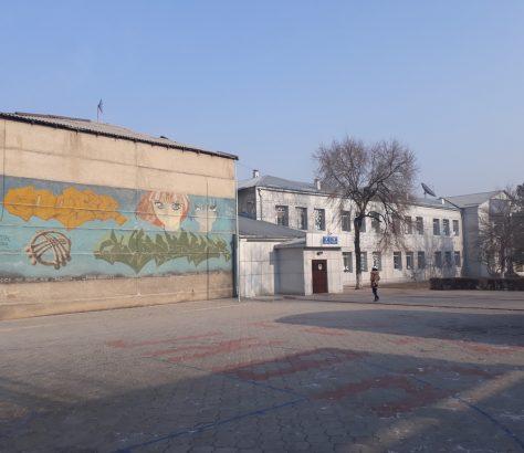 Goethe Gymnasium