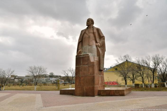 Lenin Statue Karagandy Kino