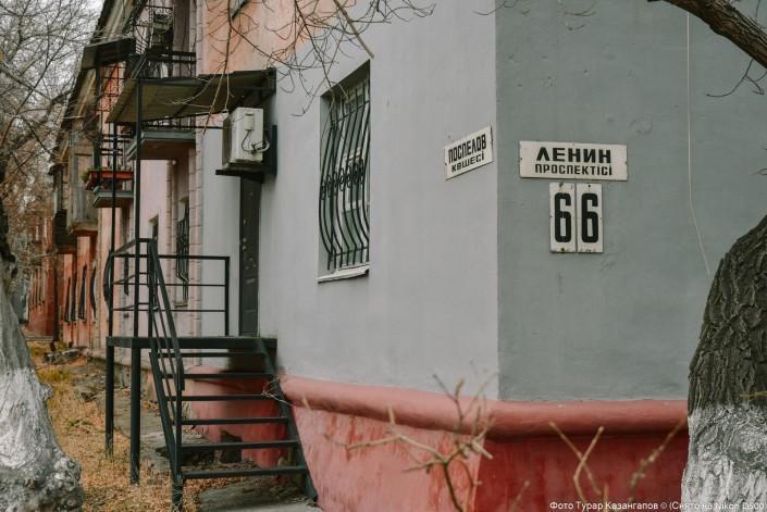 Lenin Prospekt Karangandy Straßenschild