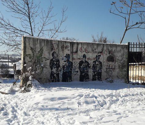 Osch Kirgistan Graffiti