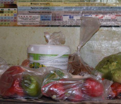 Nahrungsmittel, Foodsharing, Bishkek