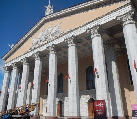 Ballet, Kultur, Theater, Bischkek, Kirgistan