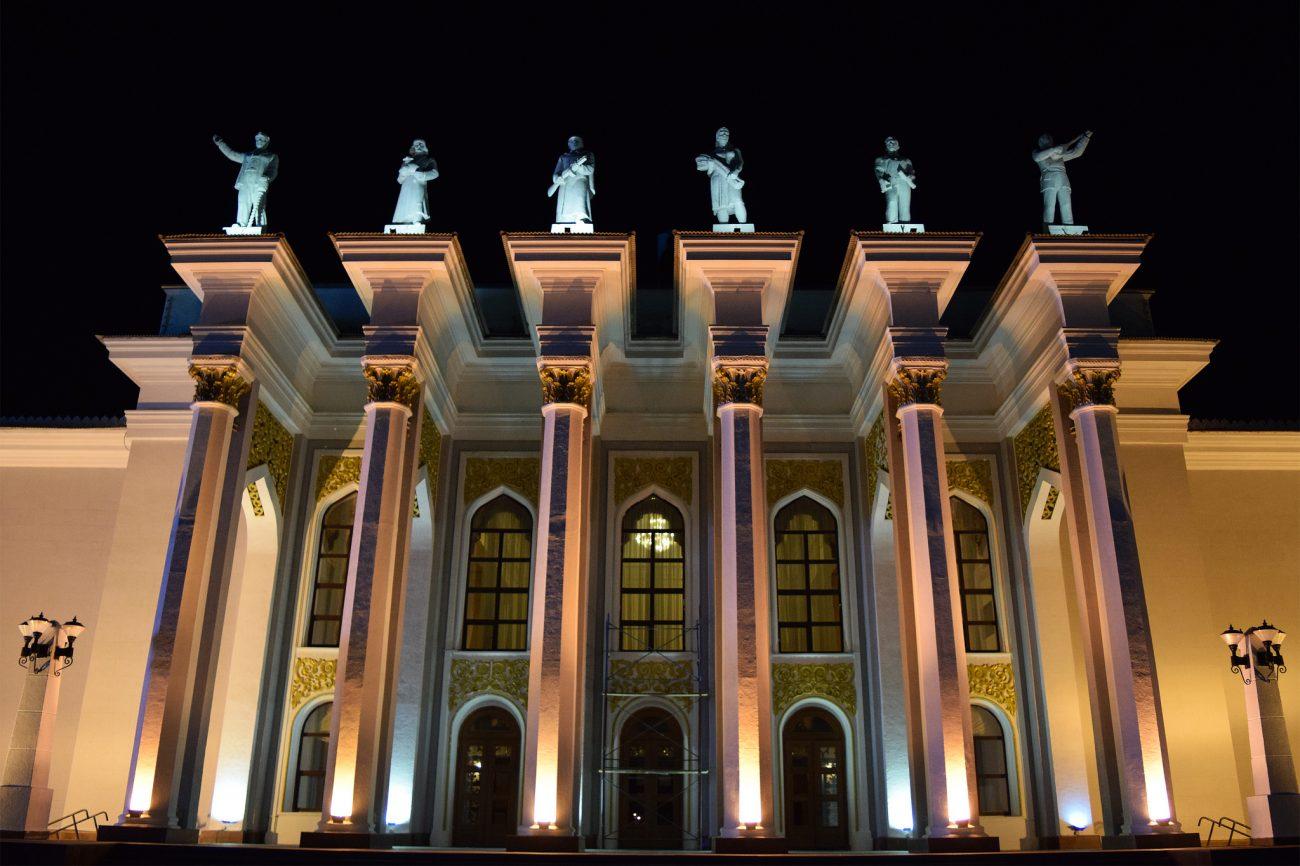 Kultur, Kulturpalast, Architektur, Kasachstan, Zentralasien