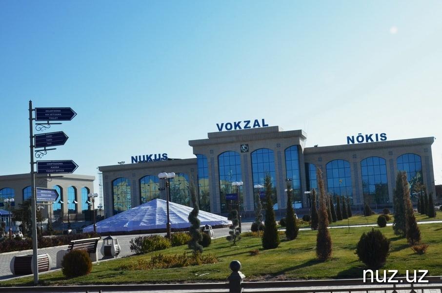 Nukus Bahnhof