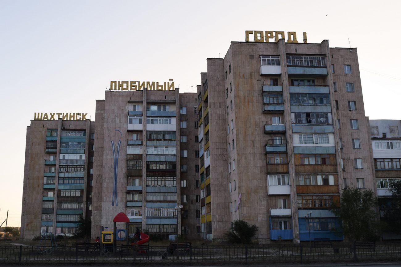Schachtinsk