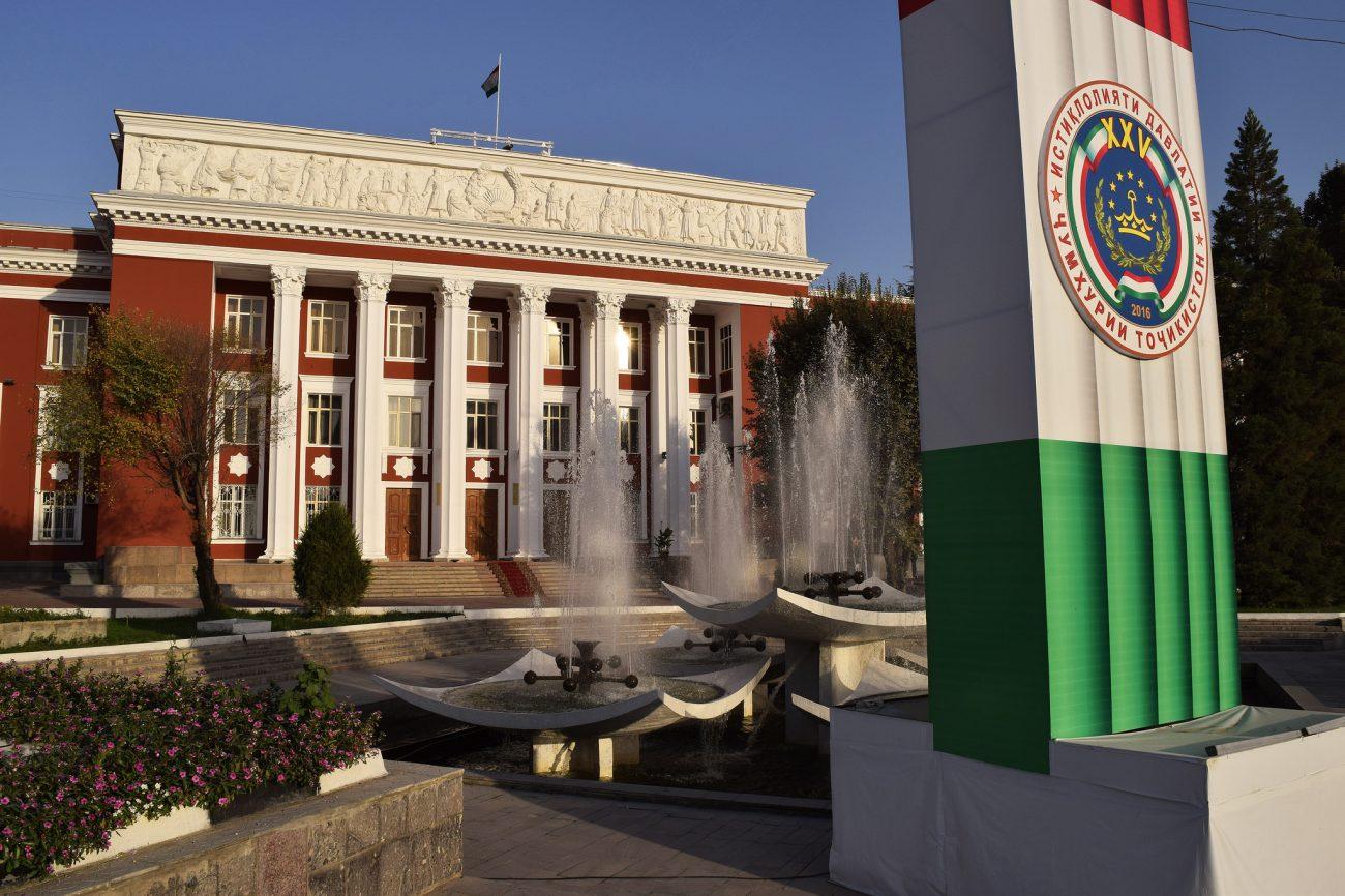 Tadschikistan, Politik, Architektur, Parlament