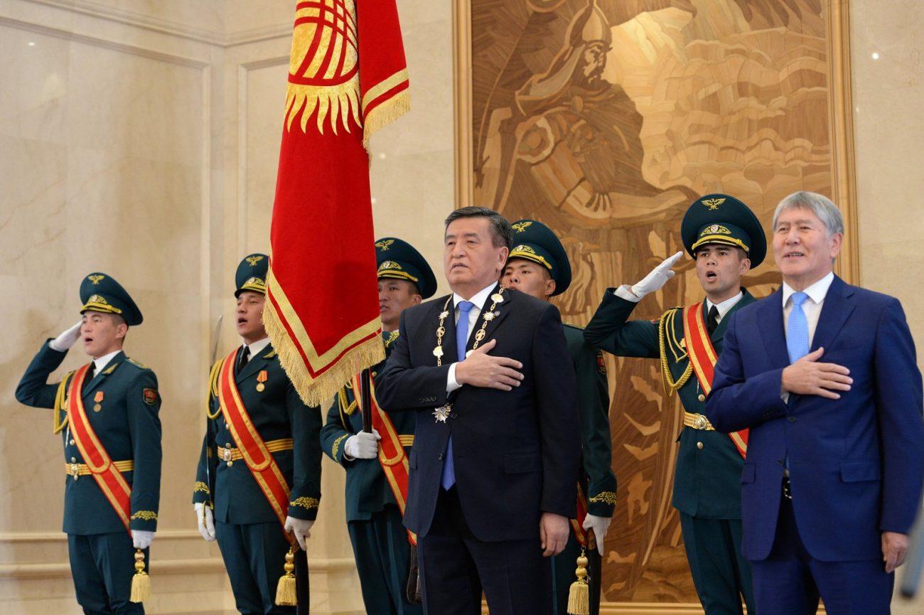 Vereidigung Präsidenten Sooronbaj Dscheenbekow