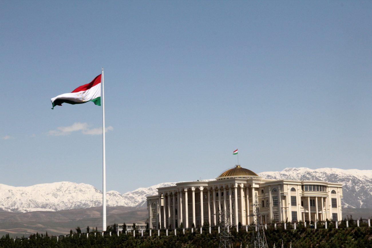 Sicht Palast Duschanbe Tadjikistan