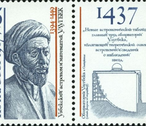 Briefmarke Ulugh Bek