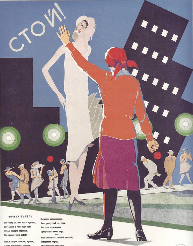 """Ein Plakat zeigt unsittliches Verhalten. Überschrieben ist es mit """"Stop!"""""""
