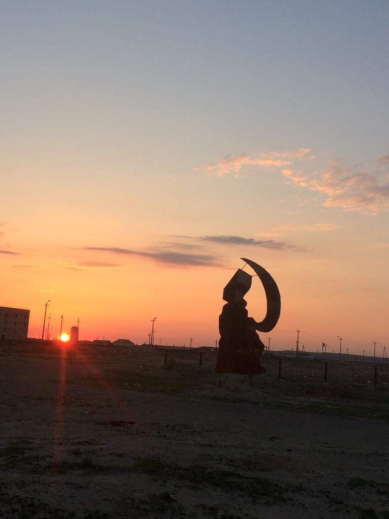 Hammer Sichel Reliquien Kasachstan Bild des Tages