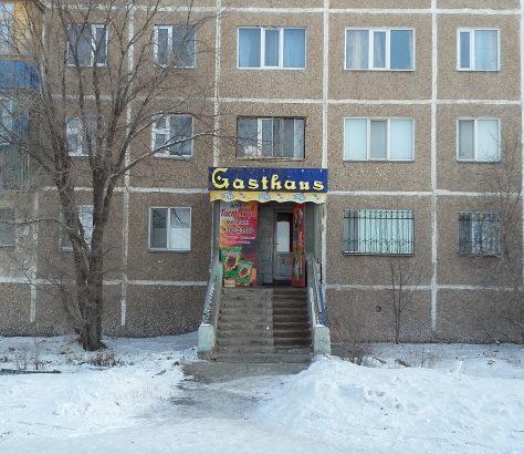 Gasthaus Lebensmittelladen Kasachstan