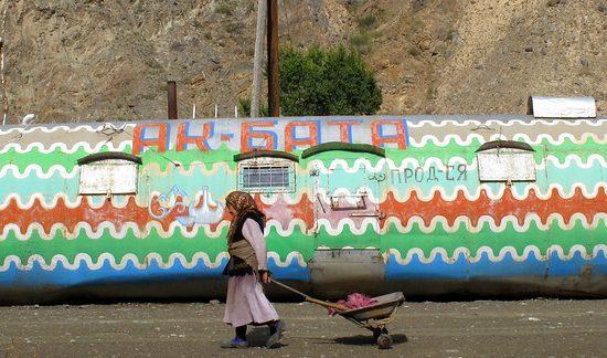Ak-Bata Kirgistan