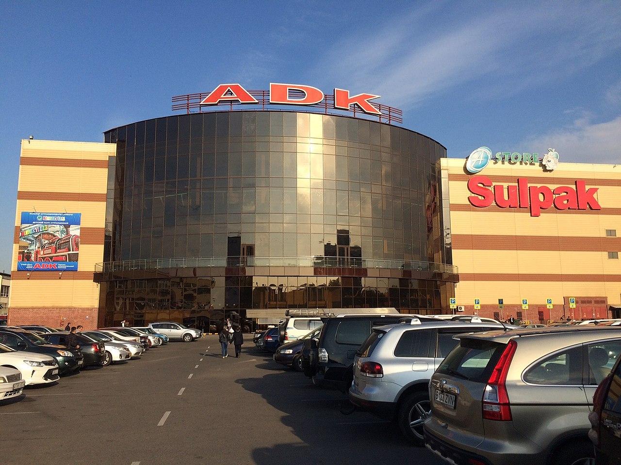 ein Einkaufszentrum in Almaty