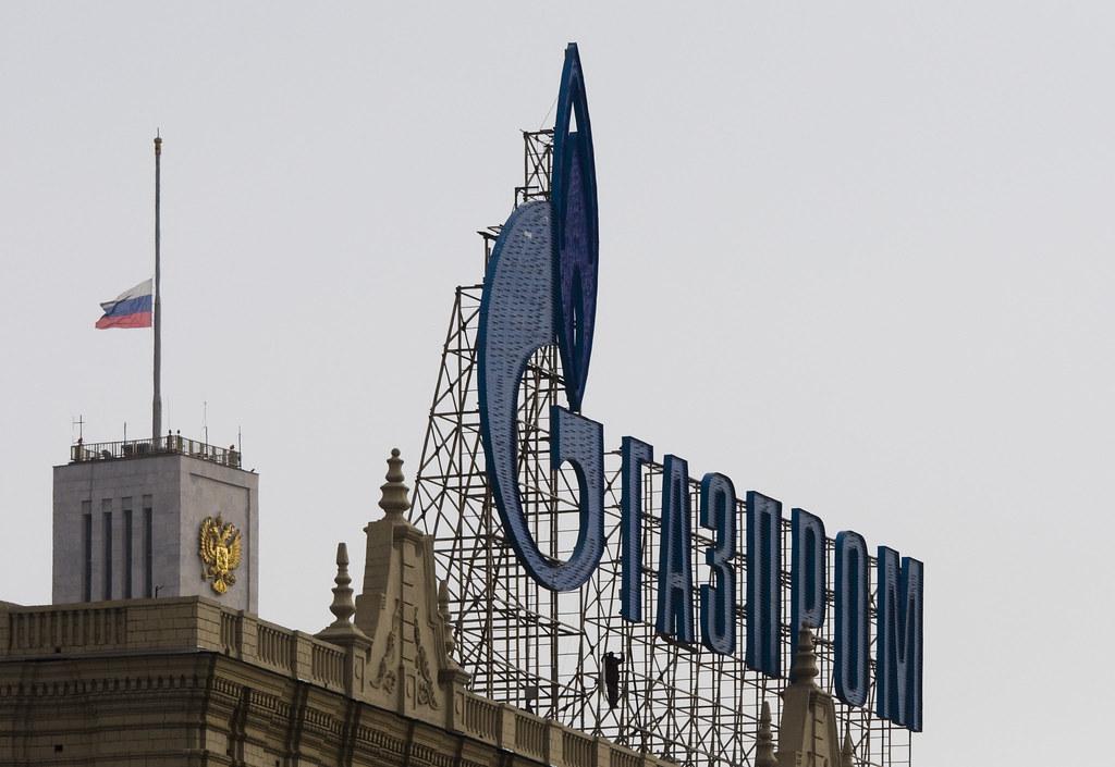 Leuchtreklame von Gazprom