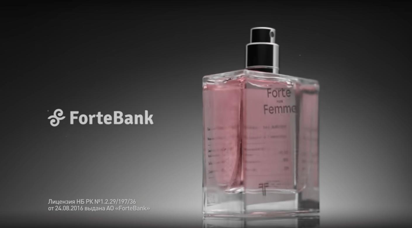 Parfümflasche aus dem Werbeclip